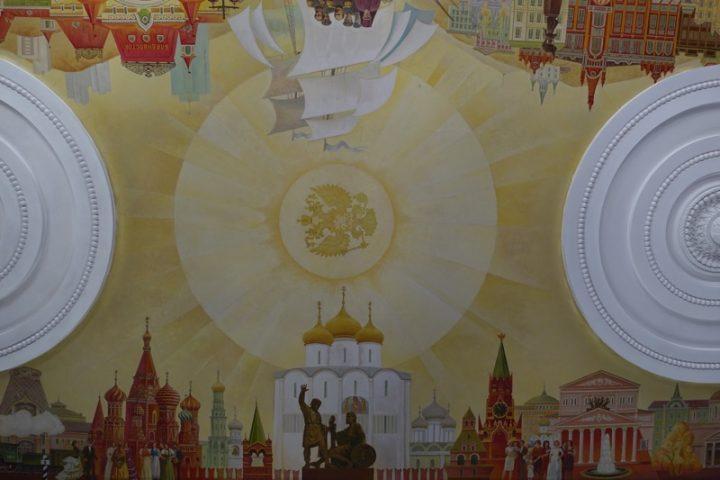 ウラジオストク駅の天井画